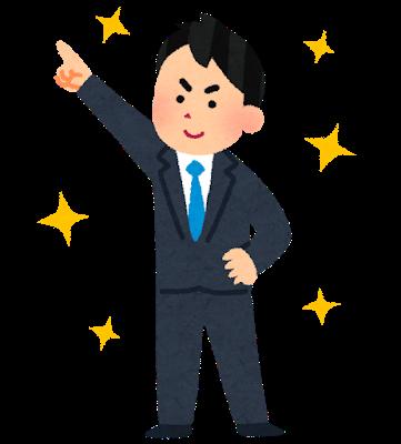 新人shinsyakaijin_man2 .png